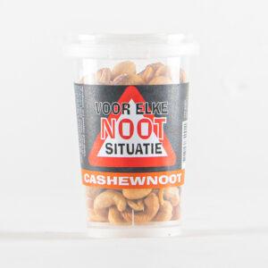 Bakje cashewnoten – nootsituatie